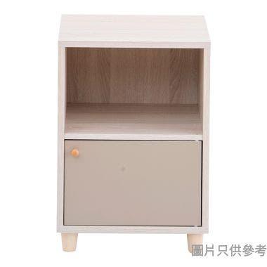 2層儲物櫃420W x 400D x 530Hmm - 淺胡桃色配奶茶或啡色