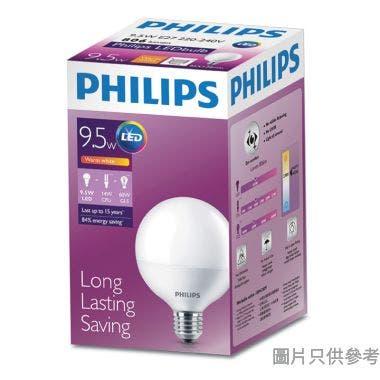 PHILIPS飛利浦 9.5-70W E27螺頭 G93 LED大球膽-暖黃光