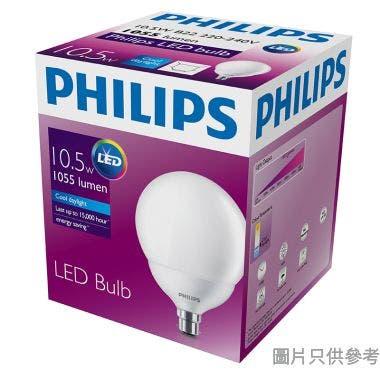 PHILIPS飛利浦10.5-75W B22釘頭G120 LED大球膽-冷日光