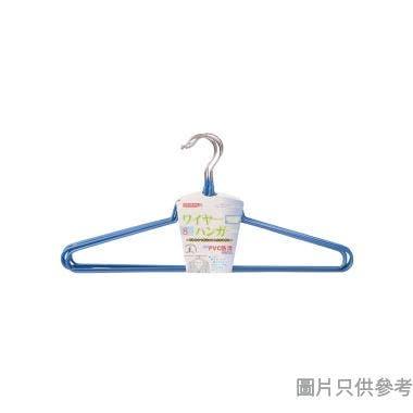 PVC防滑衣架 410W x 195Hmm (8個裝) - 藍色