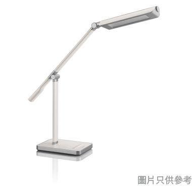 PHILIPS飛利浦 7W Stork LED檯燈 71568