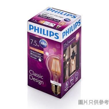PHILIPS飛利浦7.5-60W,E27螺頭 A60 LED Classic球膽-暖黃光