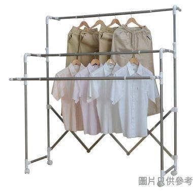 不鏽鋼多功能可摺疊伸縮三層曬衣架 承重30kg 103-150Wx52Dx146.5-190Hcm