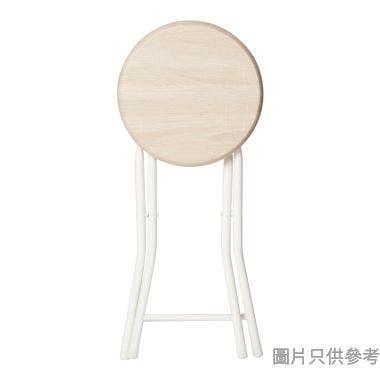 TONO 木面鐵腳圓摺凳 300W x 300D x 465Hmm - 木紋色配白色