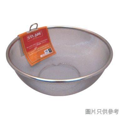STAAMI韓國製不銹鋼圓籃 17.5DIA x 8Hcm (細)