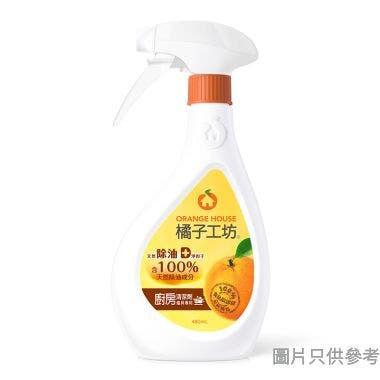 橘子工坊廚房烤爐清潔劑 - 480 毫升