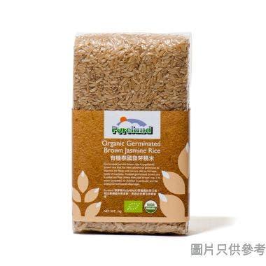 天朗有機發芽糙米 1kg