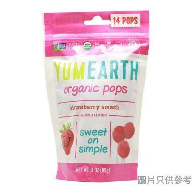 Yummy Earth有機草莓棒棒糖 85g