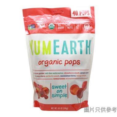 Yummy Earth有機雜錦果汁棒棒糖 241g