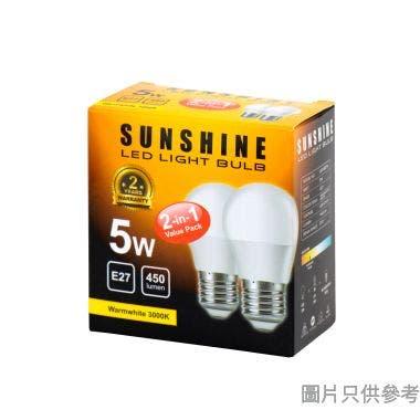 SUNSHINE陽光5W E27螺頭LED燈膽(孖裝)LGP-5E27W-黃光