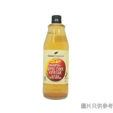 Ceres有機蘋果醋 750ml