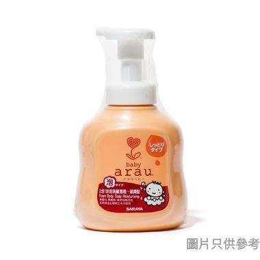 Arau雅樂寶嬰兒2合1沐浴洗髮泡泡(滋潤型) 450ml SA091