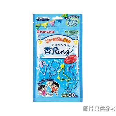 KINCHO金鳥日本製天然精油驅蚊手環(30片裝) - 果香