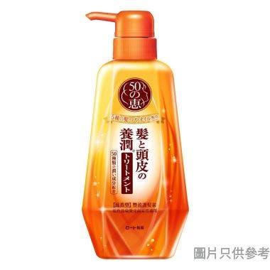 50惠養潤豐盈護髮素(滋養型) - 400 毫升