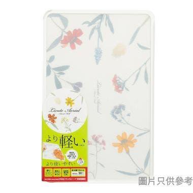 Pearl Life日本製Licute Aerial輕量砧板210W x 325D x 9Hmm C-2902