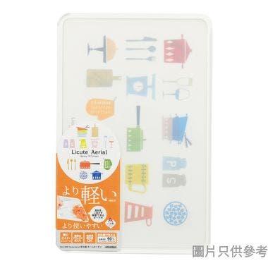 Pearl Life日本製Licute Aerial輕量砧板 210W x 325D x 9Hmm C-2907