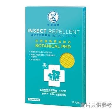 Mentholatum曼秀雷敦強效天然驅蚊貼(12片裝)