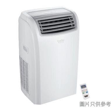 Imarflex伊瑪牌1.5匹 淨冷型移動式冷氣機IFX-14000
