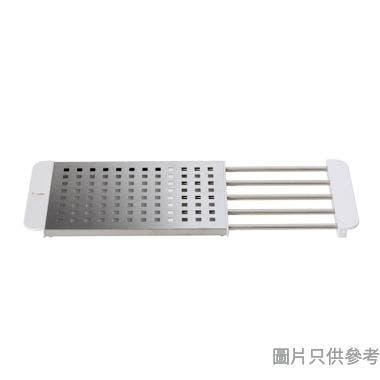 PEARL LIFE日本製伸縮鋅盤架 170W x 330-545Dmm
