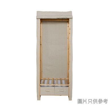 小布套木衣櫃附布櫃桶2個680Wx510Dx1750Hmm - 米黃色