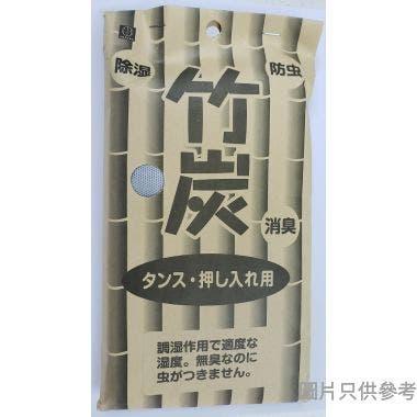 KOKUBO小久保衣櫃用天然竹炭包80g (2包裝)