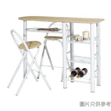 BORD 吧檯椅套裝 (一檯兩椅)1200W x 400D x 880Hmm
