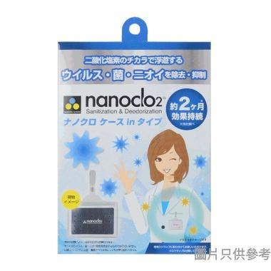 nanoclo2 日本製流動抗菌包