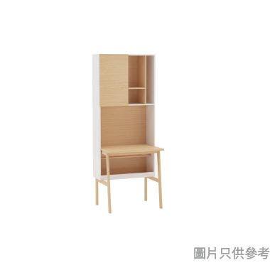 ORION工作檯連掩門儲物櫃,木紋色配白色