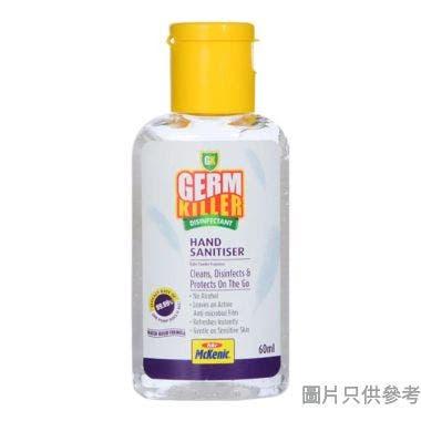 Germ Killer  無酒精殺菌搓手口者喱 60ml