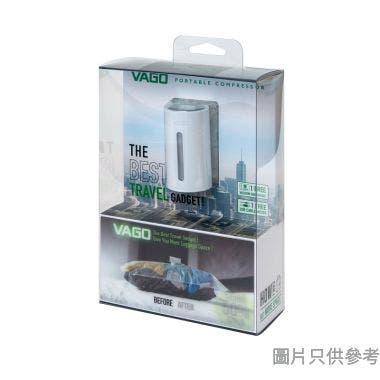 Vago壓縮器附壓縮袋60W x 50Dcm