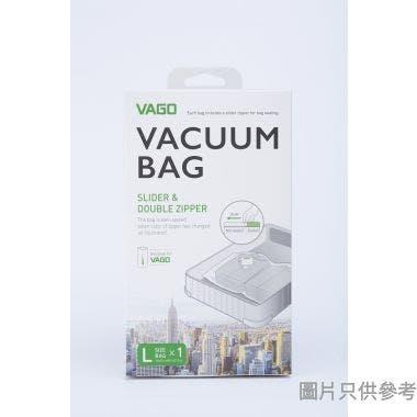 Vago壓縮袋 100W x 70Dcm (大)