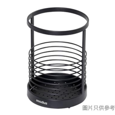 MODUS金屬煮食用具收納座 120W x 120D x 165Hmm - 黑色