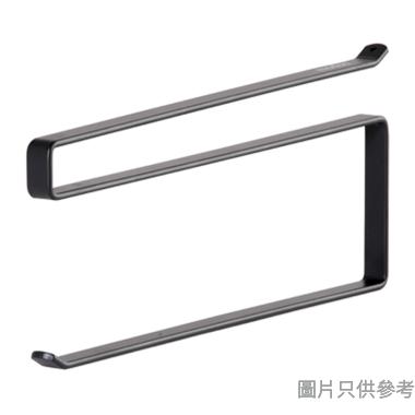 MODUS金屬層板吊掛式廚用抹手紙架 262W x 12D x 105Hmm - 黑色