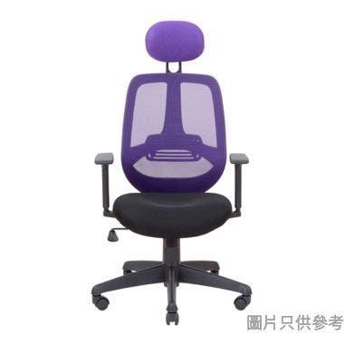 PRACTIQ 高網背連可調節頭枕扶手轉椅635W x 610D x 1135-1280Hmm