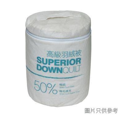 "SOHO NOVO 高級羽絨被,50%羽絨50%羽毛0.89kg 60""W x 86""H (單人)"
