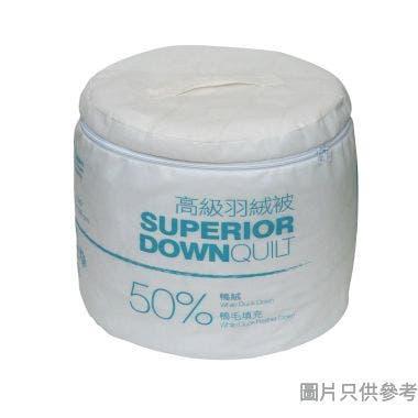 "SOHO NOVO 高級羽絨被,50%羽絨50%羽毛1.1kg 70""W x 90""H (雙人)"