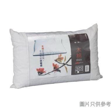 SOHO NOVO木棉保健枕1019g 450W x 700Dmm