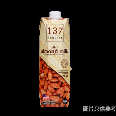 137Degrees無糖杏仁奶 1L