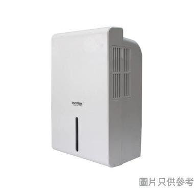 Imarflex 伊瑪牌 500ml 迷你抽濕機 IDH-500ML