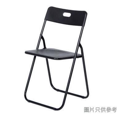 CARITA摺椅430W x 460D x 797Hmm - 黑色