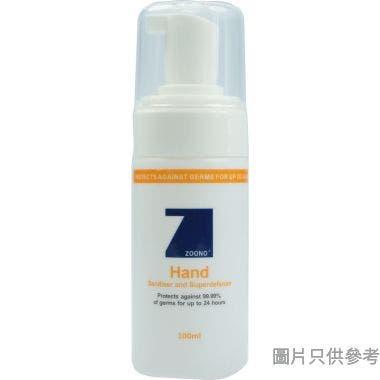 Zoono 24小時長效抗菌護手液 -100毫升