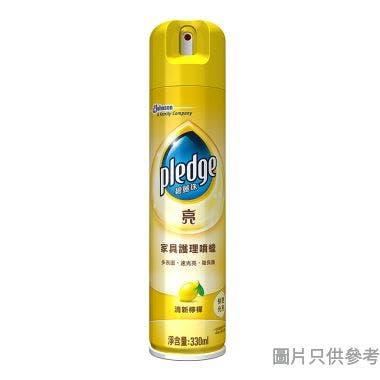 (203046)碧麗珠檸檬噴臘劑,330ML