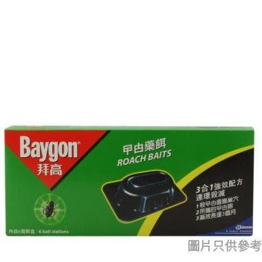 Baygon拜高蟑螂藥餌855923(6件裝)