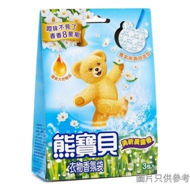 熊寶貝清新晨露香氛袋 21g