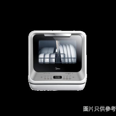 Midea 美的 免安裝或接進水管洗碗碟機 M3