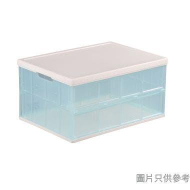 塑膠儲物箱附蓋 503W x 365D x 260Hmm - 藍色