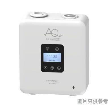 AQ健康科技水 - 納米空氣淨化機, AD3880