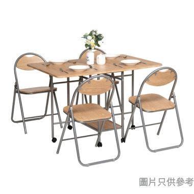 WING 摺合餐檯連四椅1200W x 800D x 760Hmm
