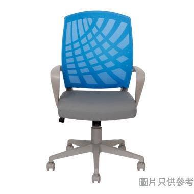 FATIMA 中網背扶手轉椅660W x 660D x 960-1035Hmm