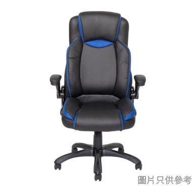 STERLING 仿皮高背扶手轉椅710W x 770D x 1160-1260Hmm